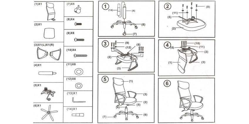 Схема збирання крісел Гілмор та Мідас