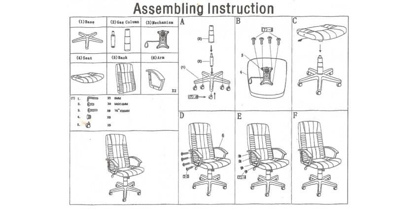 Схема збирання крісла Сіріус