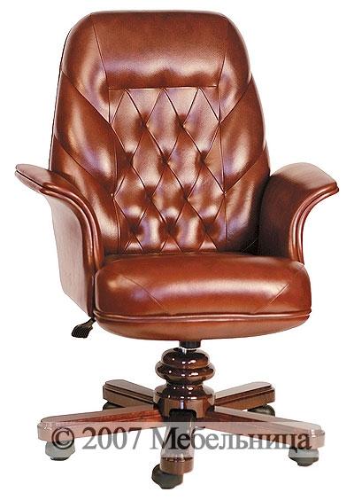 Крісло Herkules EX LB