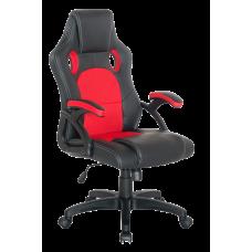 Крісло Online