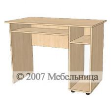 Стіл для персоналу СТ22 1000х550х740мм