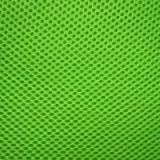 Сітка зелена
